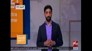 اكسترا تايم| كشف المستور.. إسلام الشاطر يكشف عن خطوات الأهلي لإبرام صفقة طارق حامد