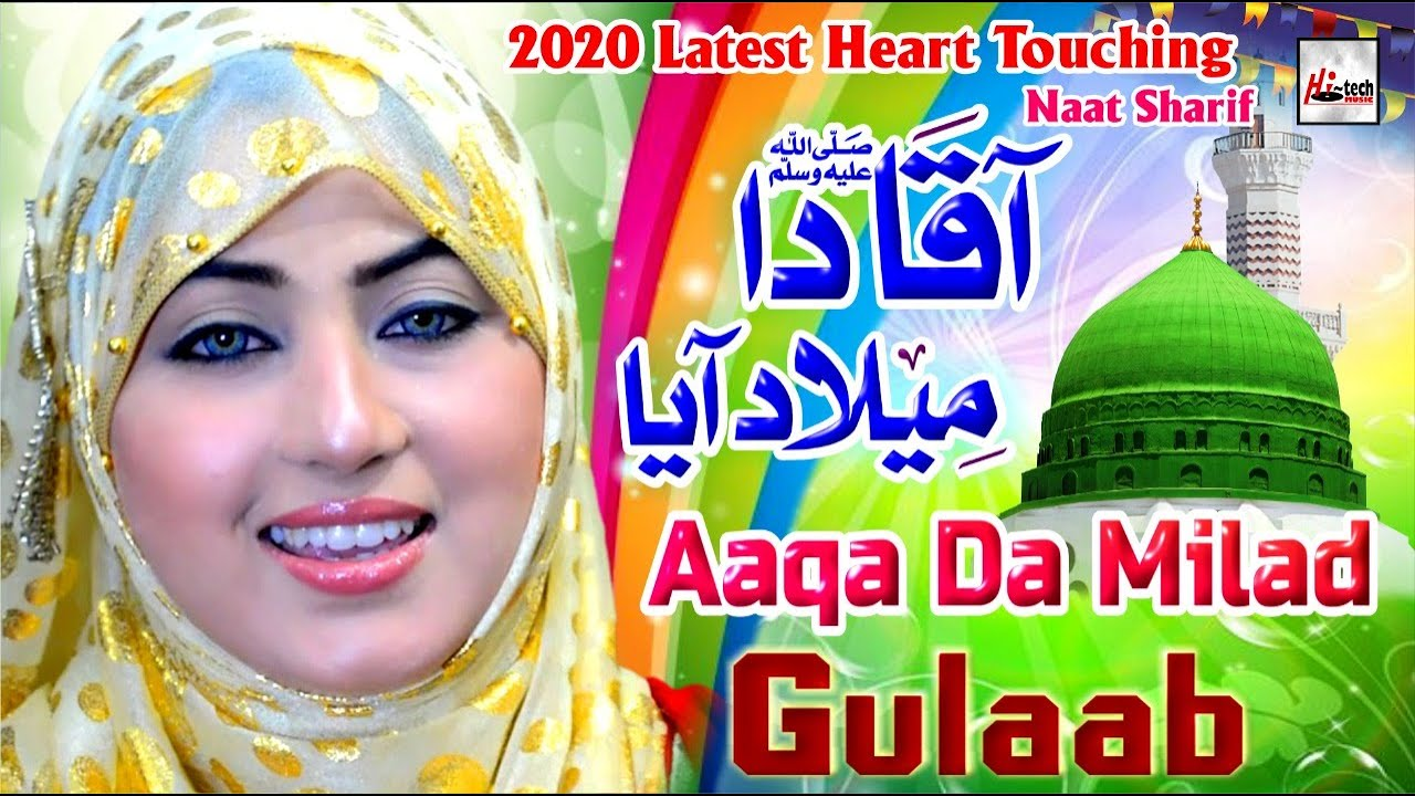 2020 Latest Heart Touching Naat Sharif - Gulaab - Aaqa Da Milad - Hi-Tech Islamic Naats