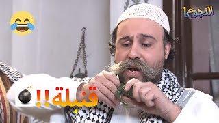 رجال الحارة - ابو حدو ضرب قنبلة ع ارض الدار بعرس ابو عبدو!!!!😱😂🤣😂🤣 علي كريم regal al hara