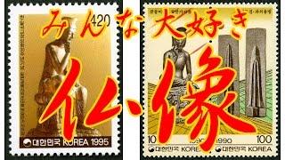 対馬でまた韓国人窃盗団による仏像盗難事件が発生! 「盗まれたものを取...