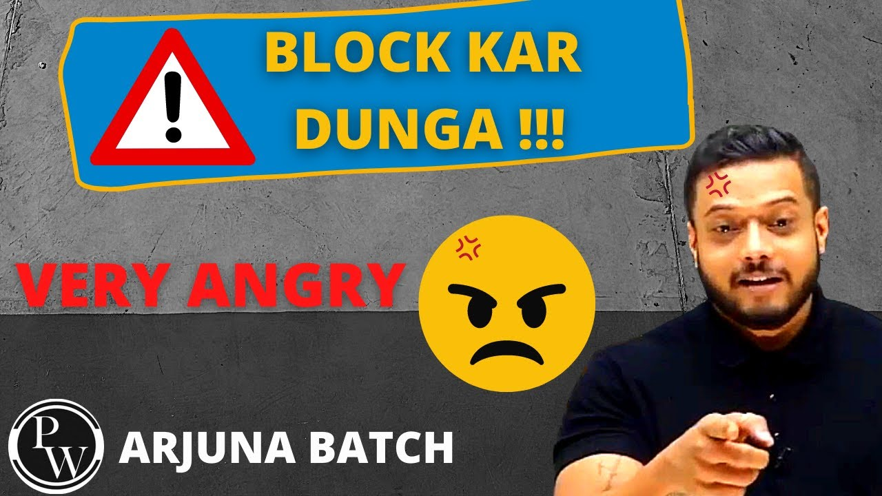 Download Rajwant Sir Very Angry Moment   Block kar dunga - Rajwant sir   Arjuna batch angry moments