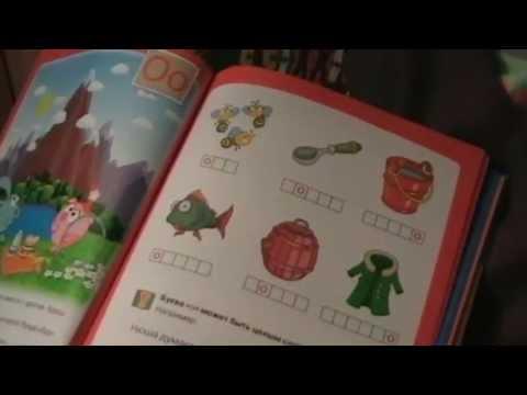 Как заинтересовать ребенка учить буквы lt ребенок 4 года