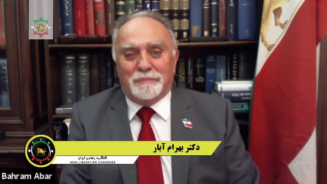 دکتر بهرام آبار - YouTube