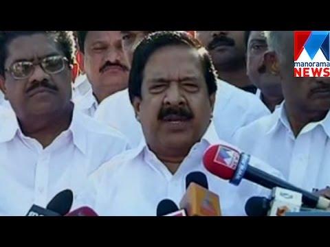 UDF To Strengthen Selfinancing Strike     Manorama News