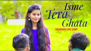Isme Tera Ghata || Friendship love Story | Gajendra Verma | Singer : Gajendra Verma |Official Video