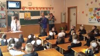 Первый урок в школе.Украина