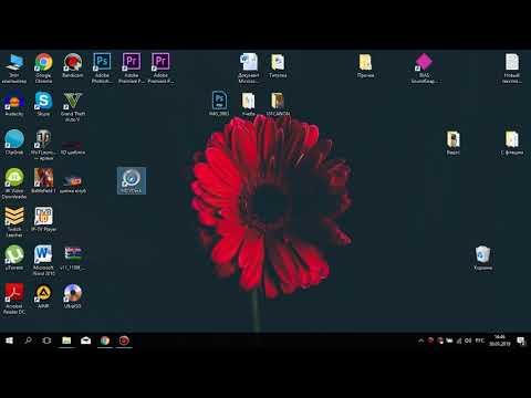 способ установки  виа аудио драйвера на виндовс 10 64 бит,via Hd Audio Windows 10 64 Bit 720p