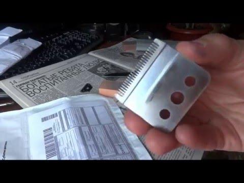 Машинка для стрижки OSTER PILOТ (Made in USA) - YouTube