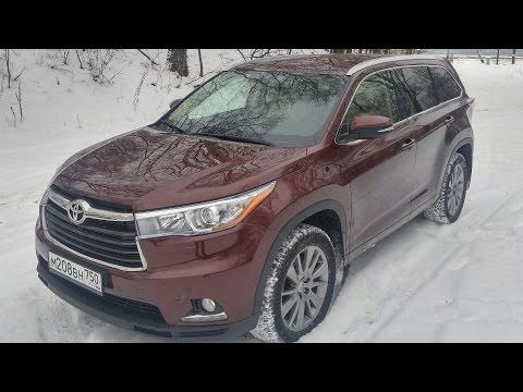 Toyota Highlander - подробный обзор семейного кроссовера