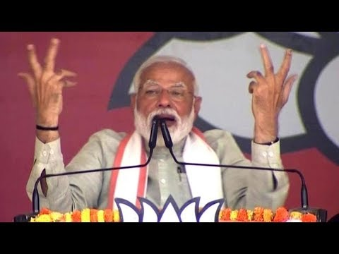 PM Modi Addresses a Rally in Deoghar, Jharkhand