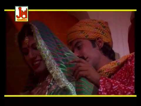 Nain katari Mat Maro ¦ Rajasthani Love Song ¦ Rajwadi That ¦ Banarasi Babu
