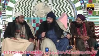 Best Bayan  - Allama Mufti Jamal Ud Din Baghdadi   - Islamic Video In Urdu