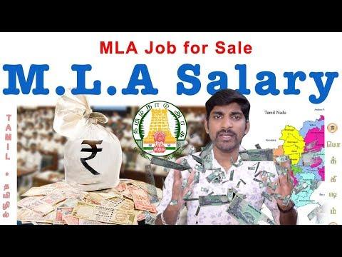 MLA ஆகலாம் வாங்க   MLA Duty And Salary   Tamilnadu Election 2019    Tamil   Pokkisham   Vicky   TP