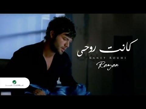 music rayan char9i