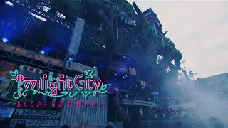 2016年2月17日発売のBlu-ray & DVD『Twilight City at NISSAN STADIUM』...