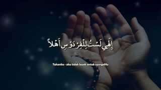 Download Zikir Taubat Nasuha - Ilahilastulil Firdaus