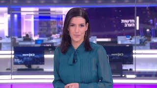 הטבות למתחסנים - סנקציות לסרבנים: התוכנית הממשלתית החדשה | חדשות הערב 10.02.21