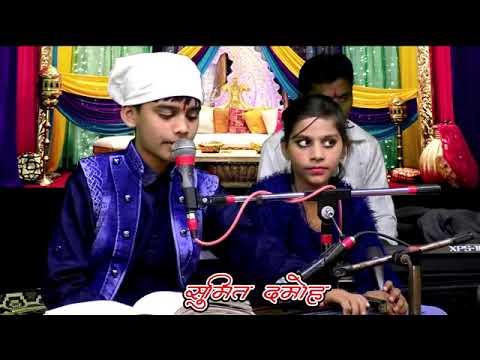 Awara Hawa ka jhoka hon by altaf raja song
