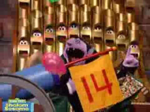 Shalom Sesame The Counts Number of the Day Arbah Esre