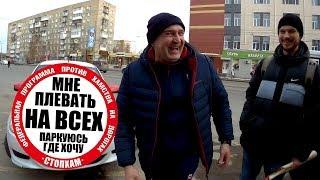 Стопхам Омск - Непонятно - Splendid