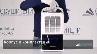 Осушитель воздуха Meaco 10L видеообзор(, 2013-12-03T08:04:33.000Z)