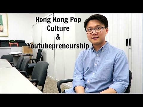 HKU Lecturer, Gary Wong, On Hong Kong Pop Culture & Youtubepreneurship