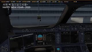 RKSI-KJFK(ICN-JFK) | A350-900 …
