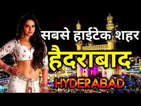 Ruqya sharia in hyderabad india by Simple ilaj