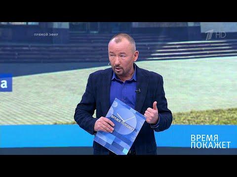 Война и мир президента Украины. Время покажет. Фрагмент выпуска от 24.10.2019