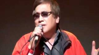 rod lopez - how can you mend a broken heart