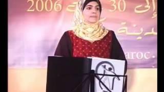 المبدعة ميس شلش ضيفة ملتقى شبيبة العدالة والتنمية 2006 - مكناس - المغرب