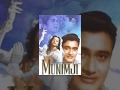 Munimji | Dev Anand, Nalini Jaywant, Pran | Superhit Classic Bollywood Movies