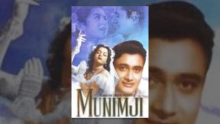 Munimji | Dev Anand, Nalini Jaywant, Pran | Superhit Classic Bollywood Movies