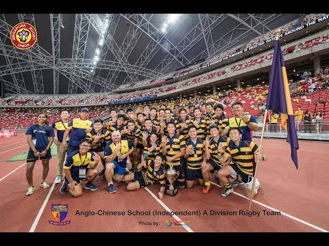 National Schools A Div Rugby Final 2017: ACS (I) vs Raffles Institution
