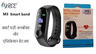 "M3 Smart Bracelet unbox, Application setup ""Yoho Sports"" and Quick review [Hindi]"
