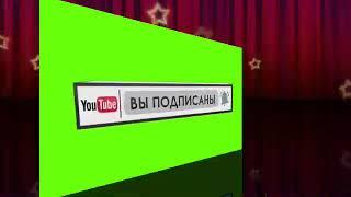 Block Strike. Дес РАН.