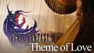 FFIV Theme of Love (harp cover)
