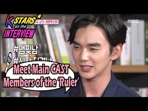 [CONTACT INTERVIEW★] Cast Members Of 'Ruler' : Talking About First Impression Of Each Other 20170514
