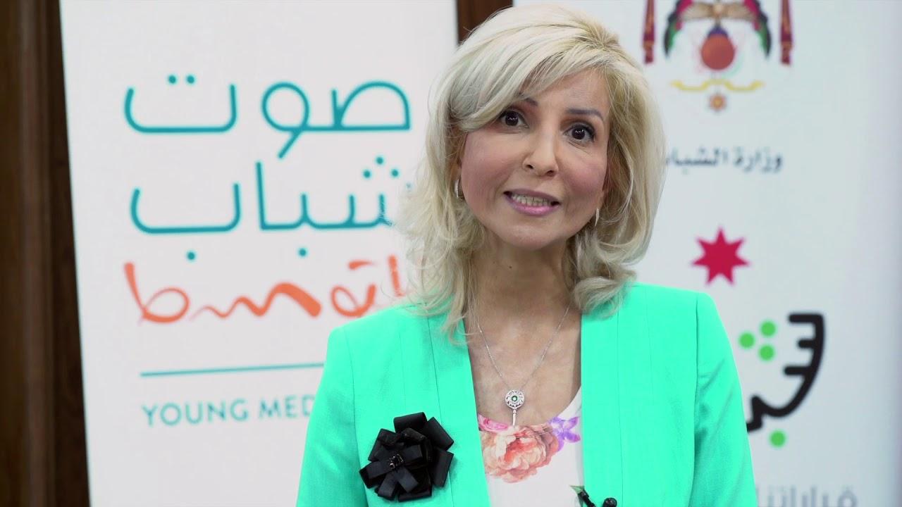 Fuente Pasivo persuadir  May Abuhamdia, Deputy Director of the British Council in Jordan | Kick-off  Meeting 2019 | Jordan - YouTube