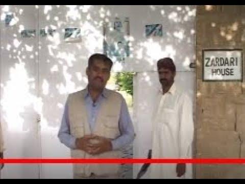 Asif ali zardari  (Nawab Ali Shah)