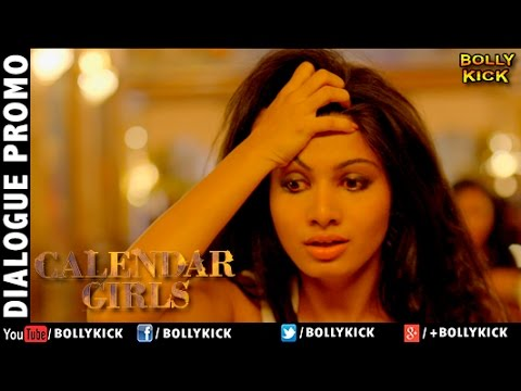 Calendar Girls | Hindi Trailer 2018 | Madhur Bhandarkar