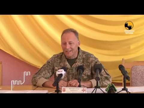 Телеканал ЧЕРНІВЦІ: З жовтня розпочнеться черговий осінній призов на строкову військову службу