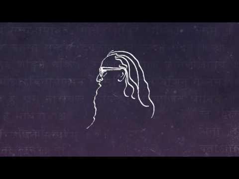 Prabho Ganapathe (Teaser) | Yuva Rhythms: Gam Gam Ganapathi