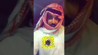 ابو بدر الشمري في زواج وضعية كفار قريش