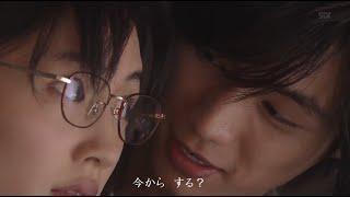 福士蒼汰 壁ドン 甘~い♡ささやき集① の第二弾です! (※音声が小さいの...