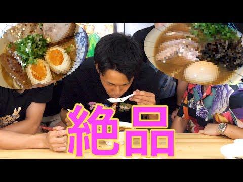 【ゼロからの仕込み】ガチンコ!!ラーメン作り対決!!!!!