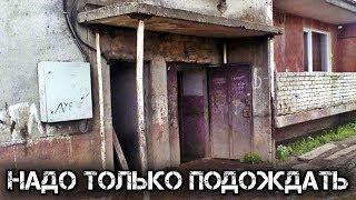 Горный & Горный 1. Закрытые военные городки
