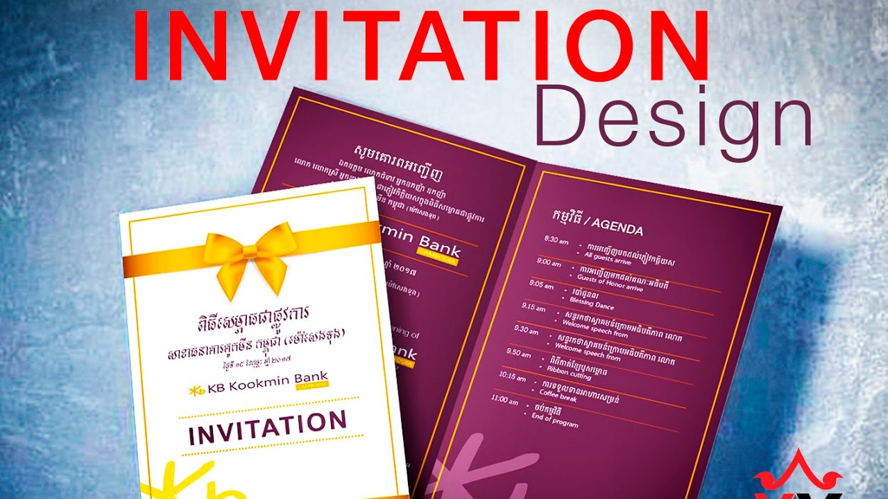 Create Grand Opening Invitation Template in Adobe Illustrator CC