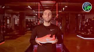 estrategia Residencia píldora  VIDEO ANALISIS Nike Pegasus 35 by SportLife Argentina - YouTube