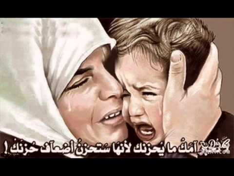 انشوده عن الام حزينه جدا امــــــي Youtube